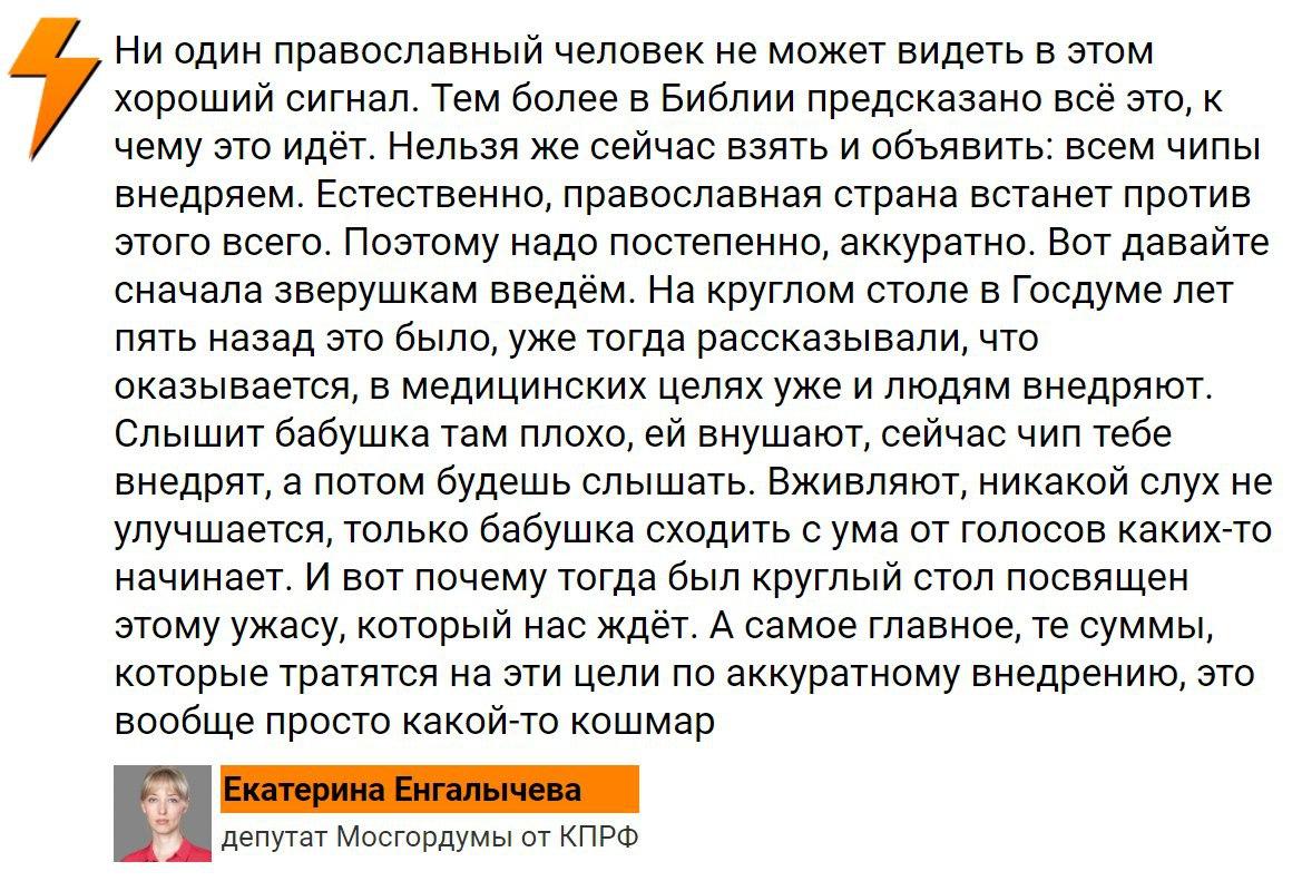 https://ttyh.ru/bridge/012c7db5/file_4983.jpg