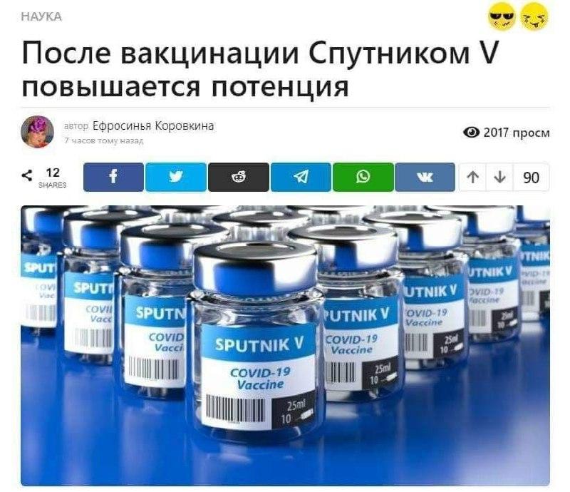 https://ttyh.ru/bridge/26937e44/file_5481.jpg