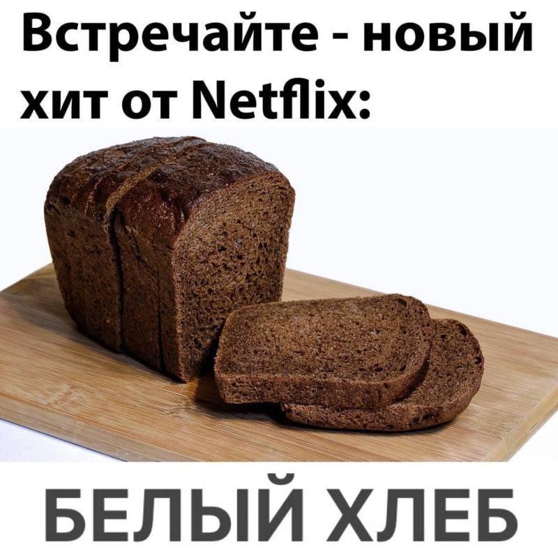 https://ttyh.ru/bridge/42f872fd/file_5458.jpg