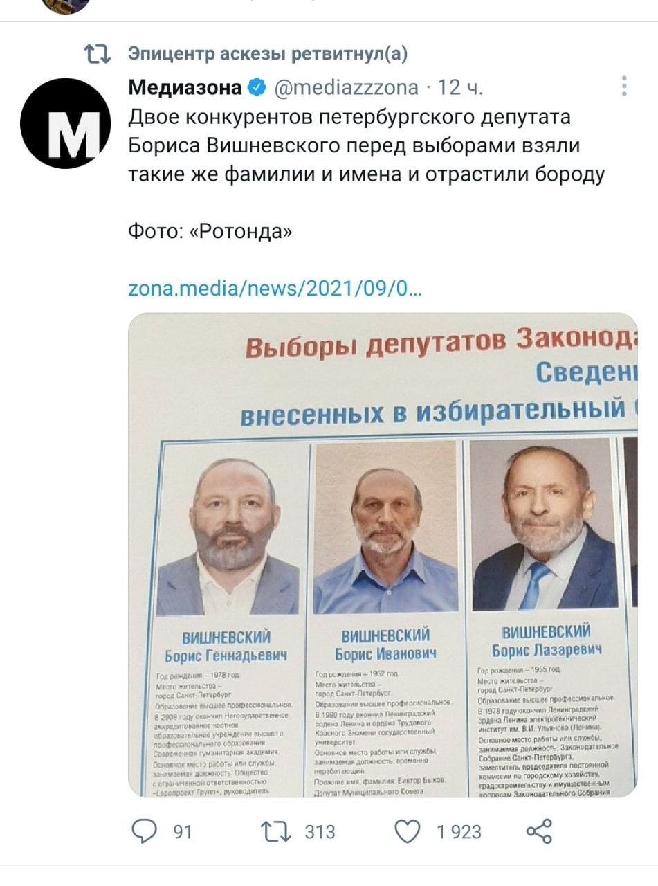 https://ttyh.ru/bridge/8c9430d9/file_5538.jpg