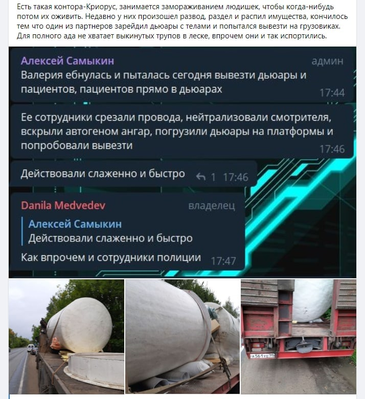 https://ttyh.ru/bridge/e3fd6d97/file_5546.jpg
